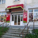 Vitrine pvc si usa automata - supermarket Campulung Moldovenesc